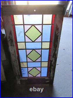 ANTIQUE STAINED GLASS WINDOW 1 OF 2 16 x 29 ARCHITECTURAL SALVAGE