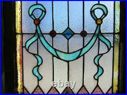 ANTIQUE STAINED GLASS WINDOW 5 JEWELS 24.5 x 27.25 ARCHITECTURAL SALVAGE