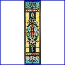 Blackstone Hall Stained Glass Window