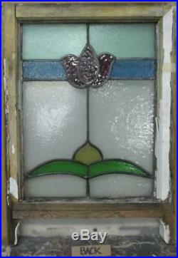 EDWARDIAN ENGLISH LEADED STAINED GLASS SASH WINDOW Nice Floral Band 18 x 22.25