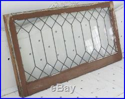 Lg. Antique Leaded Glass Ornate Wood Transom Window Door Eastlake Timeless Style