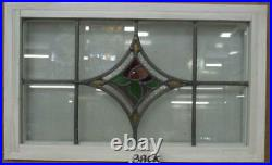 MIDSIZE OLD ENGLISH LEADED STAINED GLASS WINDOW. Flower & Diamond 24 x 14.75
