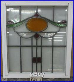 OLD ENGLISH LEADED STAINED GLASS WINDOW Pretty Oval Sweep Design 18.75 x 21